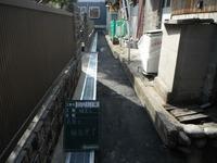 豊田地内側溝整備施工