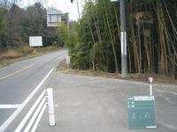 小牧小杉線道路交通安全対策工事