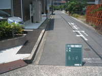 町道豊田2号線道路改良工事